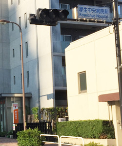 6-厚生病院前